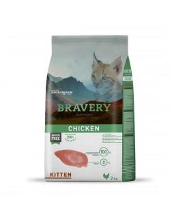 Bravery pollo para gatos...